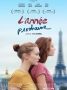 L'ANNEE PROCHAINE de Vania Leturcq