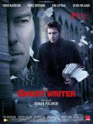 """The Ghost-Writer"" de Roman Polanski"