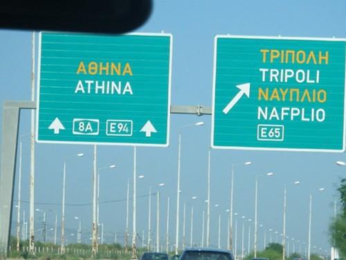 Athènes1.jpg