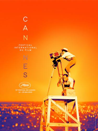 affiche du 72ème Festival de Cannes.png