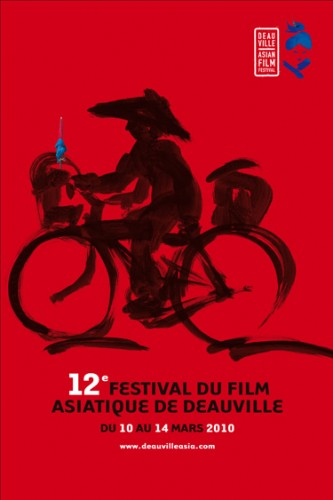 festivaldeauville2010.jpg