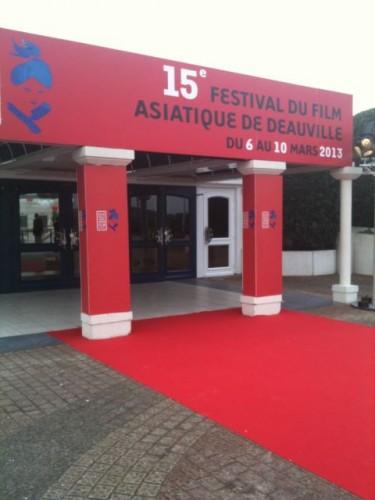 Deauville, Asie, film, festival, cinéma