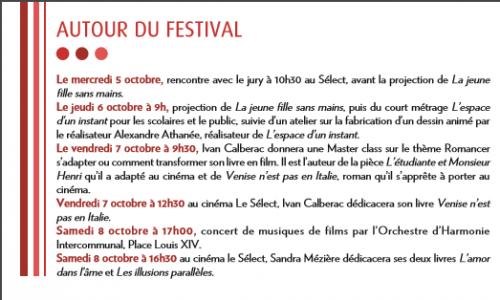 cinéma,film,festival,festivals,in the mood for cinéma,festival international du film de saint-jean-de-luz 2016,saint-jean-de-luz,littérature