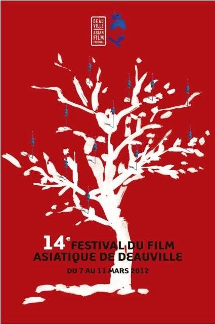 gagnez votre pass pour le festival du film asiatique de deauville 2012 et retrouvez le programme. Black Bedroom Furniture Sets. Home Design Ideas