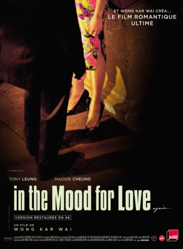 in the mood for love de wong kar wai version restaurée 4K.jpg