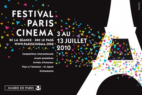 pariscinema10.jpg