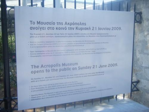 Athènes6.jpg