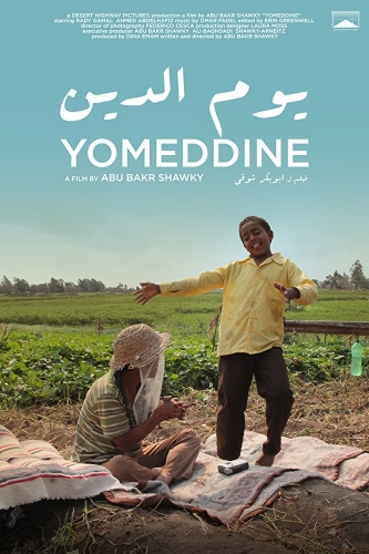 Yomeddine.jpg