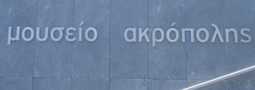 Athènes3.jpg