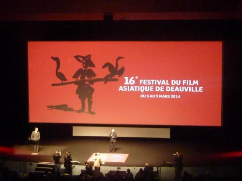 Deauvilleasia2014 018.JPG