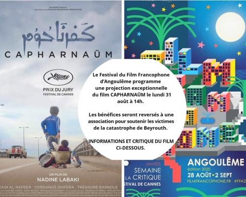 festival d'angoulême 2020 capharnaüm.jpg