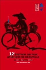 festivaldeauville20102.jpg